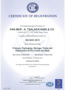 ISO288108_Certificate